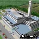 Канадская компания начинает работу над проектом мусороперерабатывающего завода для Житомира