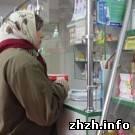 Экономика: Житомирские аптеки оштрафованы за необоснованное повышение цен