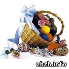 Культура: Сегодня христиане празднуют Пасху
