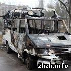 Происшествия: В Житомире ночью на платной автостоянке сгорела маршрутка. ФОТО