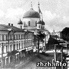 На выставке об истории Житомира впервые представлена карта города 1793 года