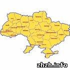 Общество: 24 августа в Житомире построили Украину