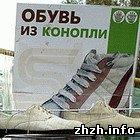 Житомирський майстер Олег Земнухов представив свої вироби на Сорочинскій ярмарці. ФОТО