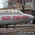 Политика: Коммунисты устроили акцию в Житомире: Ющенко. Чемодан. Америка. ФОТО