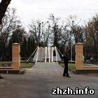 Житомир: Ко дню памяти жертв Голодомора в Житомире реконструировали Смолянское кладбище. ФОТО