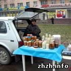 Экономика: На проспекте Мира в Житомире открылся новый рынок сельхозпродукции. ФОТО