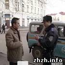 Криминал: «Беркут» усилил охрану правопорядка в Житомире