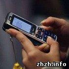 У жителя Бобруйська відібрали телефон в Житомирі
