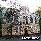 Культура: Житомирский областной библиотеке исполнилось 70 лет. ФОТО