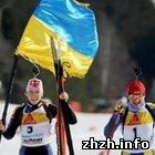 Чемпионат Европы по биатлону: Украина завоевывает золото. ФОТО