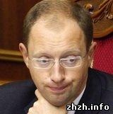 Политика: Верховная Рада отстранила Яценюка. БЮТ и ПР подрались