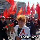 Политика: Красная площадь. Левые в Житомире отметили праздник 1 мая. ФОТО