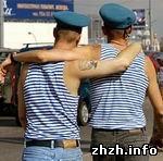 Армия: Завтра Житомир бурно отметит День ВДВ