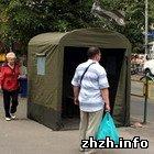 Политика: В Житомире появились палатки цвета хаки Арсения Яценюка. ФОТО