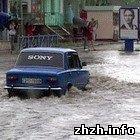 Происшествия: Бердичев затопило по колено. ФОТО