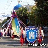 1125-ый День города Житомира: программа мероприятий