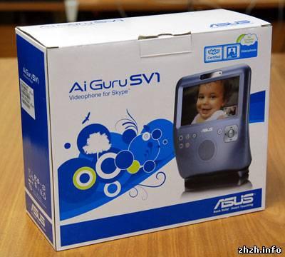 В Житомирском роддоме Skype разместил видеофоны для бесплатных видеозвонков.
