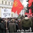 Политика: Из Житомира на митинг в Киев коммунисты привезли 120 человек. ФОТО