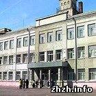 Происшествия: Отравление детей в Житомире: в школе N8 возобновлены занятия