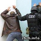 На Житомирщине УБОП задержал белорусского криминального авторитета