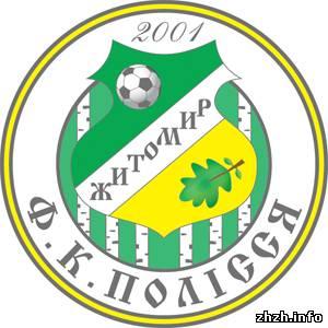 2005 кубок украины: