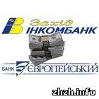 Экономика: Банк «Европейский» и «Захидинкомбанк» не возвращают депозиты горсовету