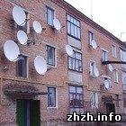 Экономика: АМКУ проверит завышенные тарифы на кабельное телевидение в Житомире