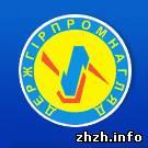 Экономика: Госгорпромнадзор оштрафовал директора завода «Металлист» (Житомир)