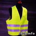 Общество: В Житомире велосипедистов и водителей скутеров обяжут носить светоотражающие жилеты