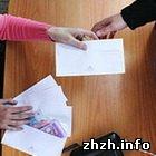 КРУ выявило масштабные нарушения в Житомирском управлении образования