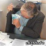 До Інтернету потрапили списки чиновників - корупціонерів