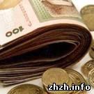 1606 гривен - средняя зарплата в Житомирской области - статистика