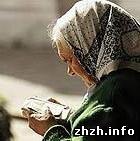 Общество: 1 октября - Международный день пожилых людей
