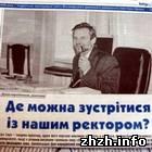 Житомирская газета «Универсум» стала призером на всеукраинской выставке прессы