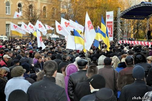 Юлия Тимошенко в Житомире