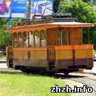 Житомирскому трамваю исполнилось 110 лет. ФОТО