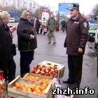 Муніципальна міліція організувала рейд проти стихійної торгівлі