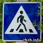Происшествия: В Житомире на пешеходном переходе Таврия сбила 46-летнего мужчину