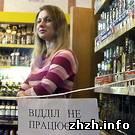 Криминал: В Житомире оштрафовали продавщицу, которая продала школьнику бутылку водки