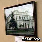 Житомир: В Житомире открылась фотовыставка выдающихся строений города