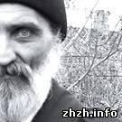 Владимир Радзюк доказывает что Житомир основан 7415 лет до нашей эры. ФОТО