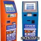 Житель Житомира обокрал платежные терминалы iBox на 7000 грн