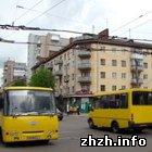 Житомир: С 15 января в Житомире меняется схема движения маршруток. СПИСОК