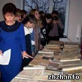 Житомирский архив обнародовал секретные документы. ФОТО