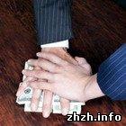 Криминал: В Житомирской области задержали очередных чиновников-взяточников