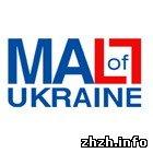 Экономика: На трассе Житомир-Киев строят развлекательный комплекс Mall of Ukraine. ФОТО