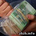 Криминал: В Житомире разоблачен конвертационный центр с оборотом 100 миллионов гривен.