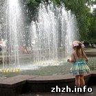 Житомир: В Житомире на Старом бульваре водоканал отключил фонтан
