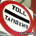 Криминал: Житель Житомира пытался незаконно ввезти в Украину 13 авто