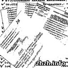 Криминал: Мошенники из Житомира оформили 130 фиктивных кредитных договоров в Киеве